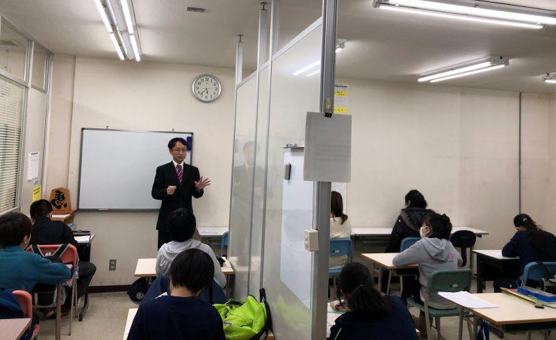 中学入学準備講座